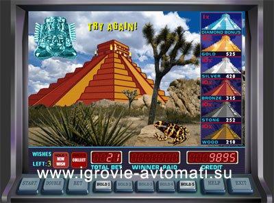 Игровой автомат Пирамиды - играть бесплатно онлайн