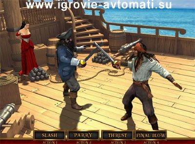 Скачать Игровой Автомат Про Пиратов