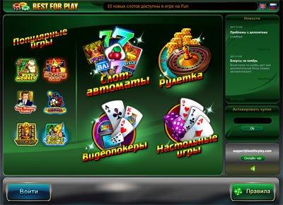 казино азартные игры Играть в казино
