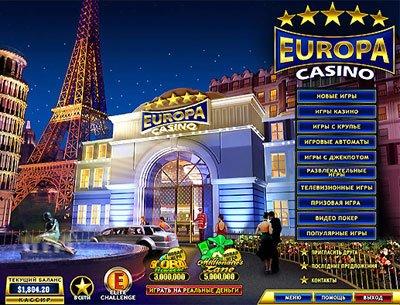 играть в казино европа казино