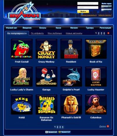 интернет казино вулкан играть онлайн