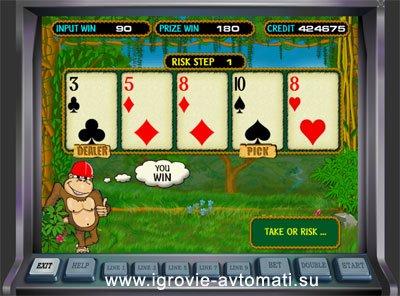 Велком игровые автоматы играть на деньги скачать игровые аппараты monkey бесплатно без регистрации