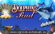 ������� ������� Dolphins Pearl Deluxe