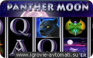 ������� ������� panther moon