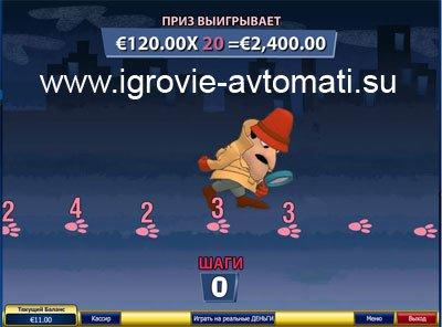 Игровые Автоматы Алмаз Онлайн