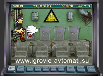 Автомат Резидент