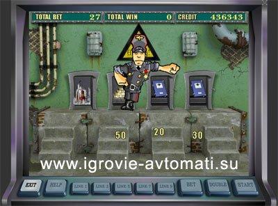 Игровые автоматы резидент бесплатная программа новости 41 техническая 39 игровые автоматы