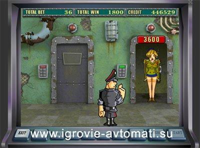 Игровой автомат Resident  Бесплатно онлайн слот Резидент
