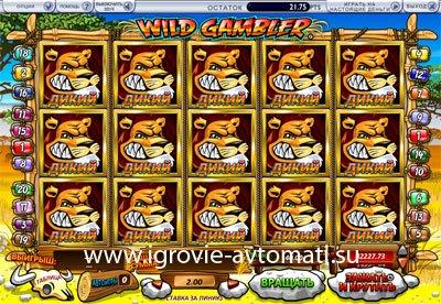 Игровые Автоматы Корона Игра
